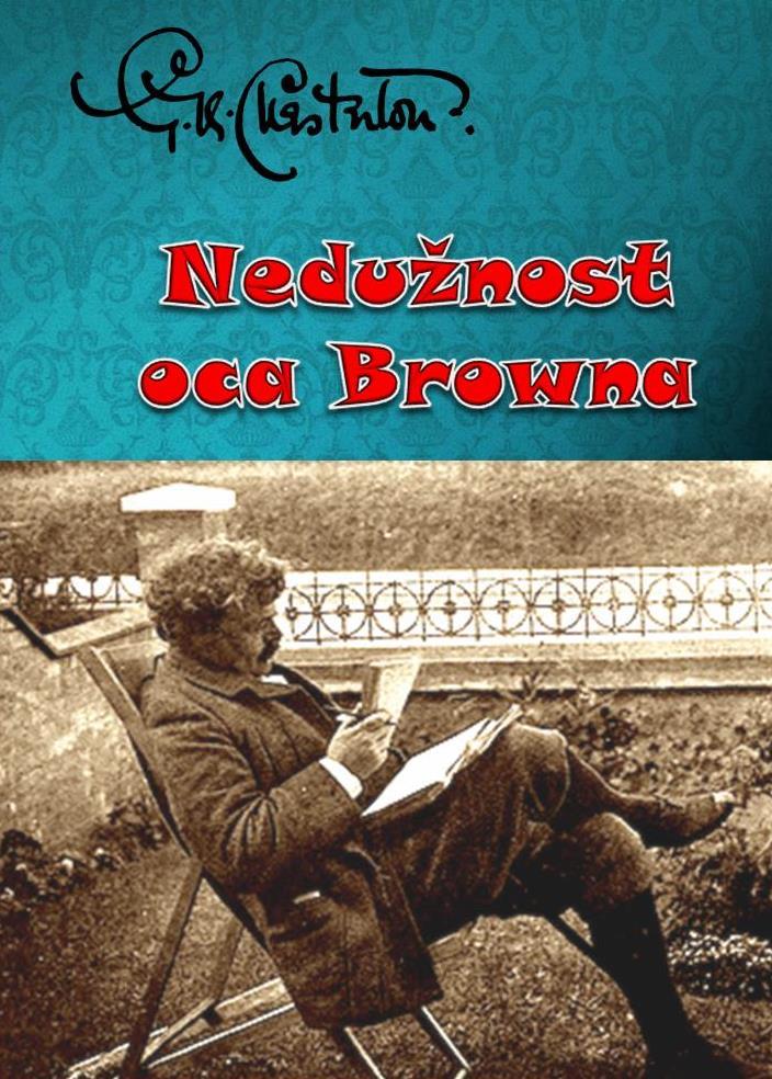 Nedužnost-oca-Browna